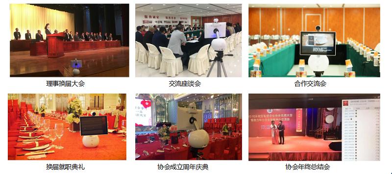 小鱼易连经典应用案例-广东省私营企业协会